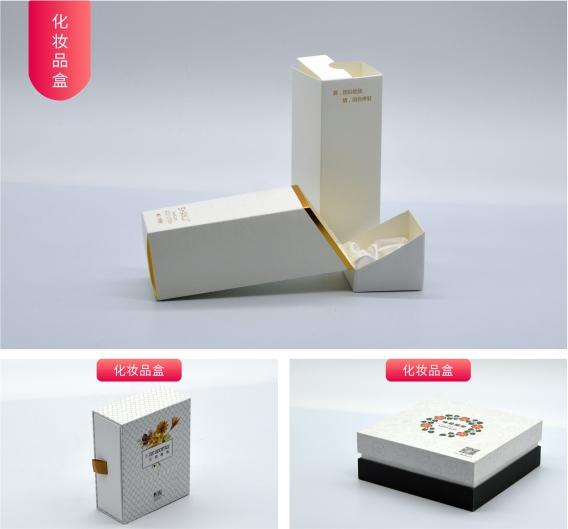 化妆品包装盒印刷定制照片图