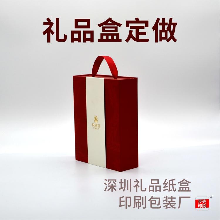中高檔紙盒定做,卡盒制作深圳