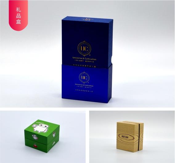 礼品盒图片细节