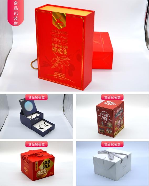 食品包裝盒印刷定制產品圖