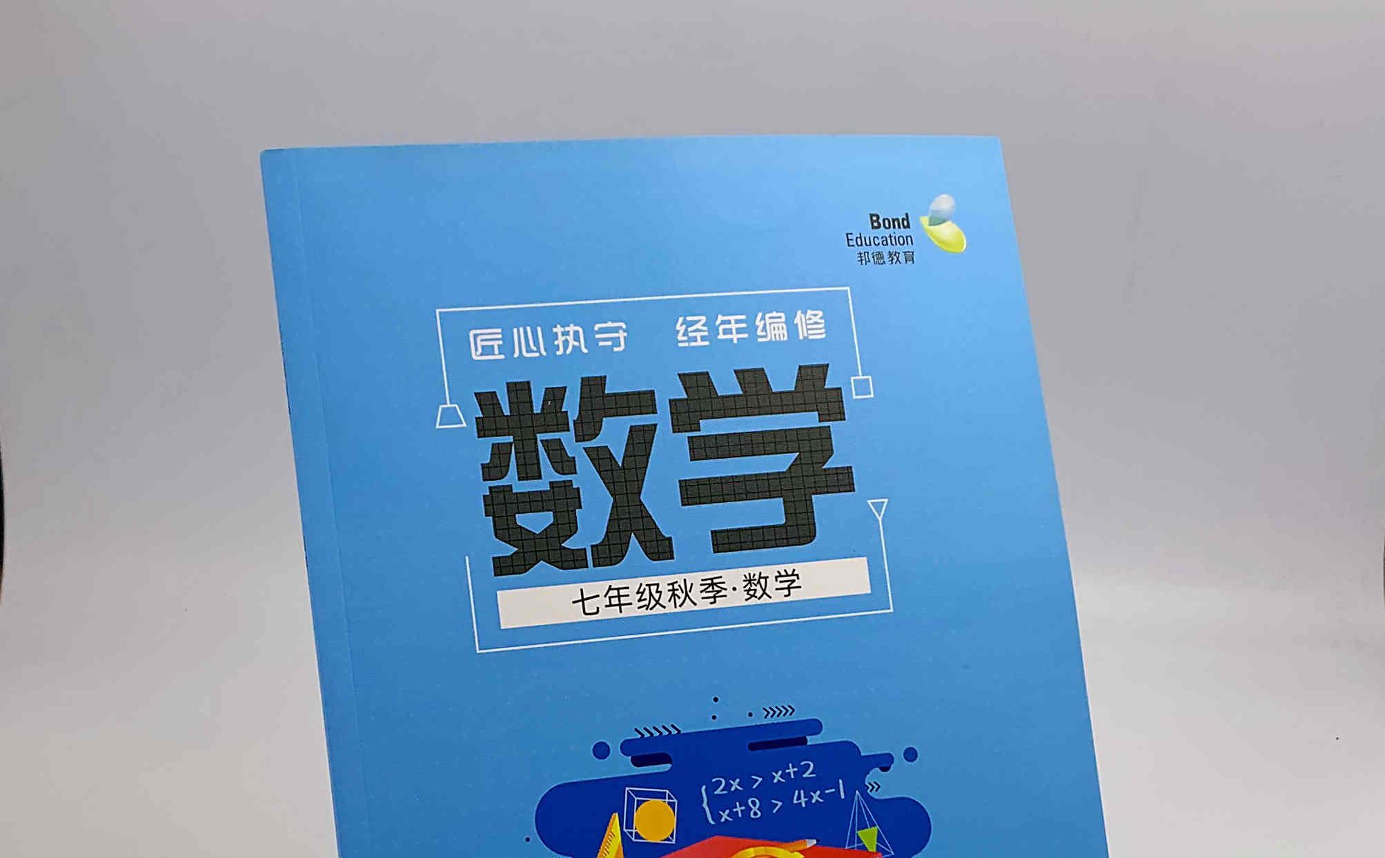 深圳教材印刷廠,深圳教材印刷
