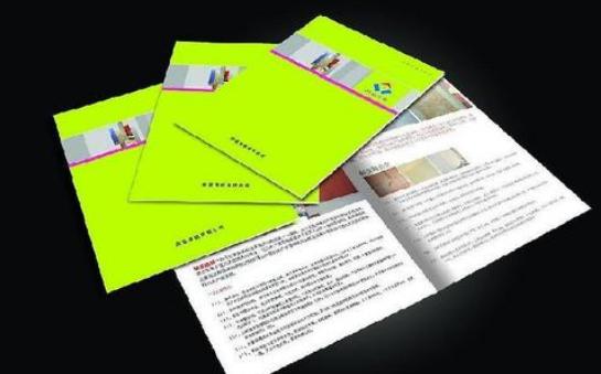 深圳印刷廠家彩頁印刷