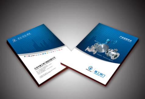 企業畫冊印刷防偽油墨的復合使用