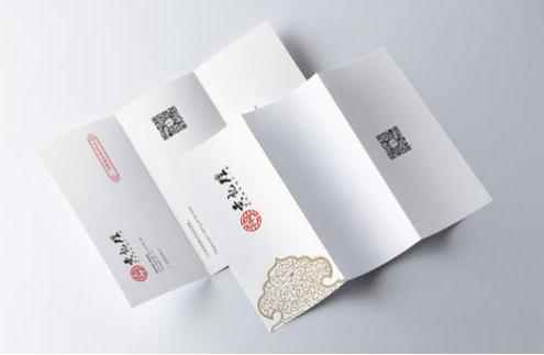 深圳印刷厂家