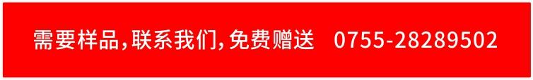 深圳珠宝公司画册印刷免费赠送样品