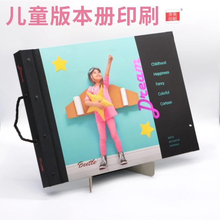 深圳專業精品畫冊印刷