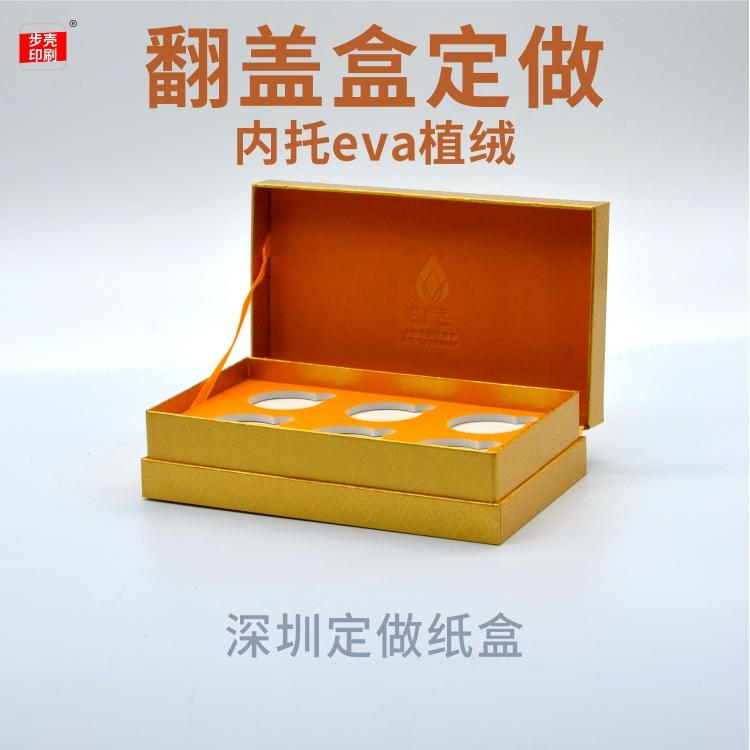 書型盒定制印刷,紙巾包裝盒印刷 深圳