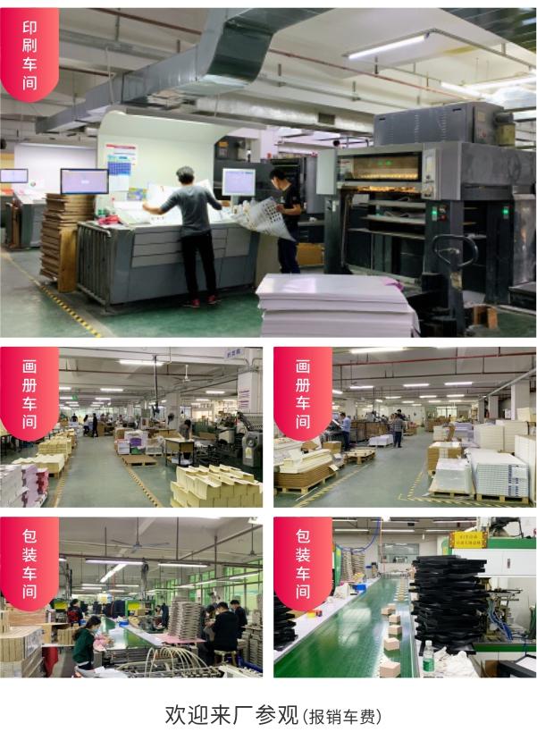 企業畫冊印刷廠-包裝紙盒廠家車間照片