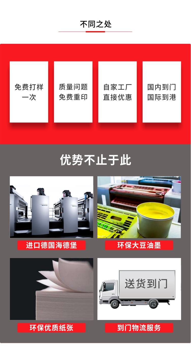 深圳印刷包裝廠優勢不同之處