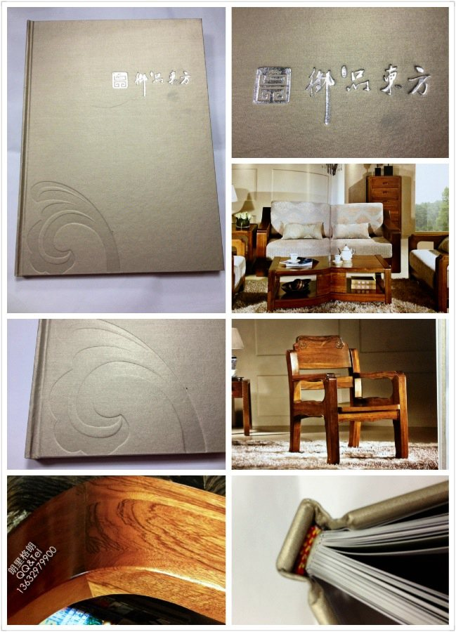 精裝家具畫冊印刷