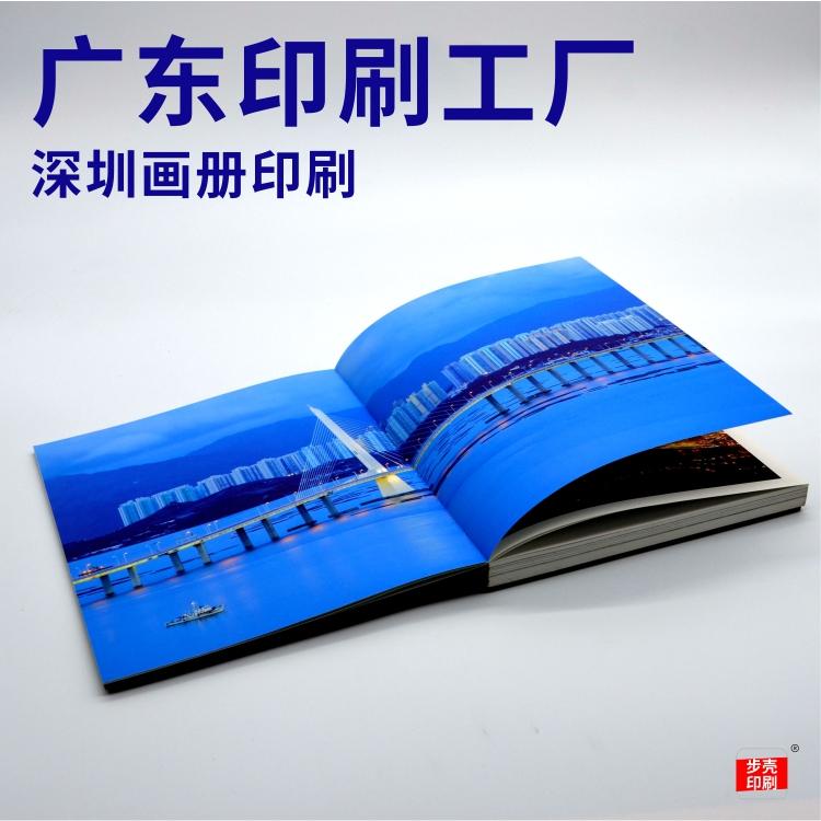 商業票據印刷設備