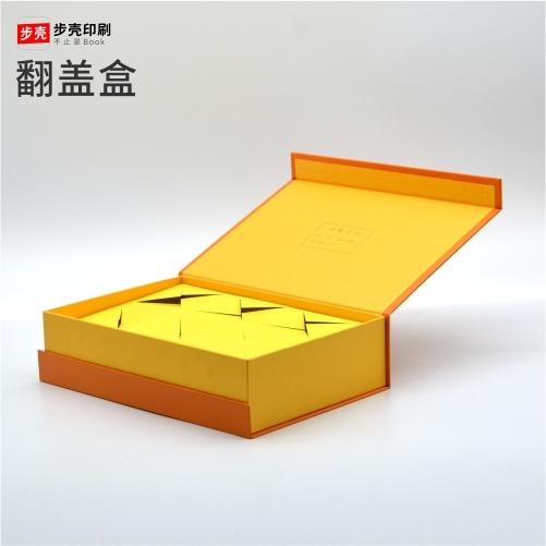 印刷廠彩印書型盒印刷
