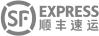 印刷厂深圳-顺丰-印画册