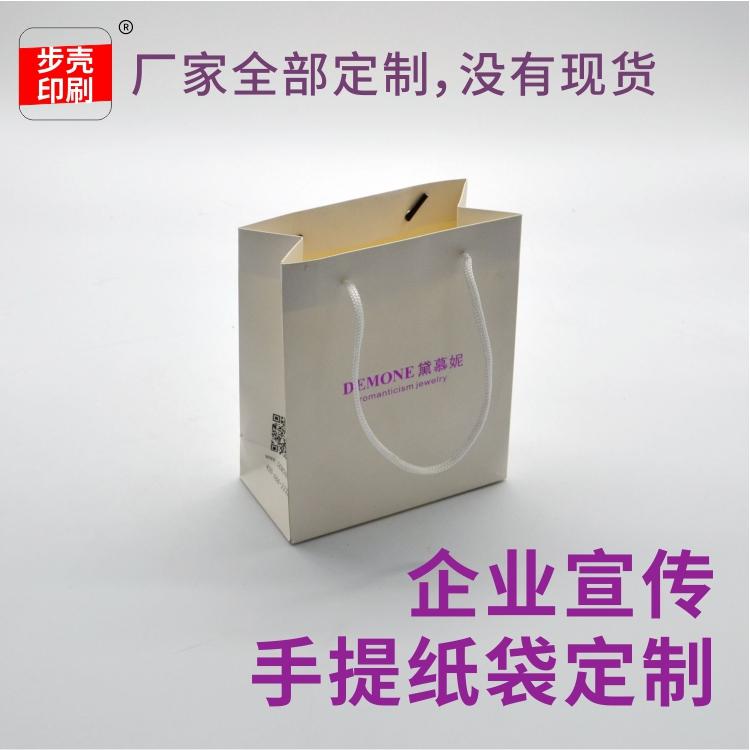 企業宣傳手提袋定做,手提袋印刷