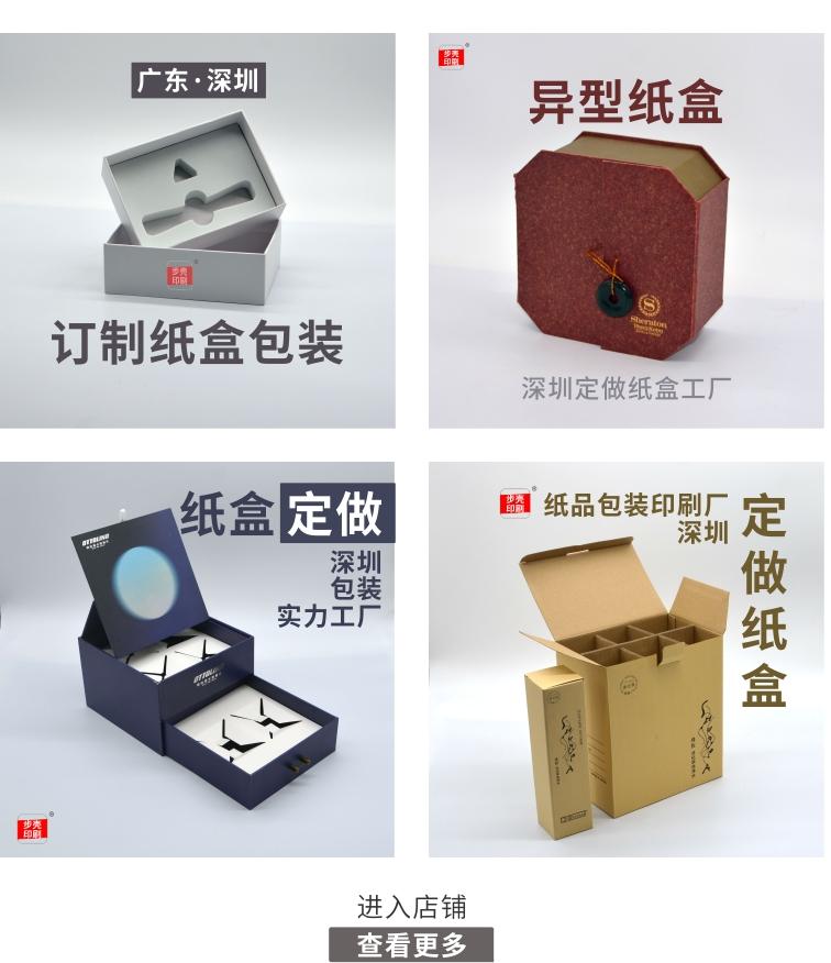 定制紙盒包裝,紙盒印刷,包裝紙盒定做