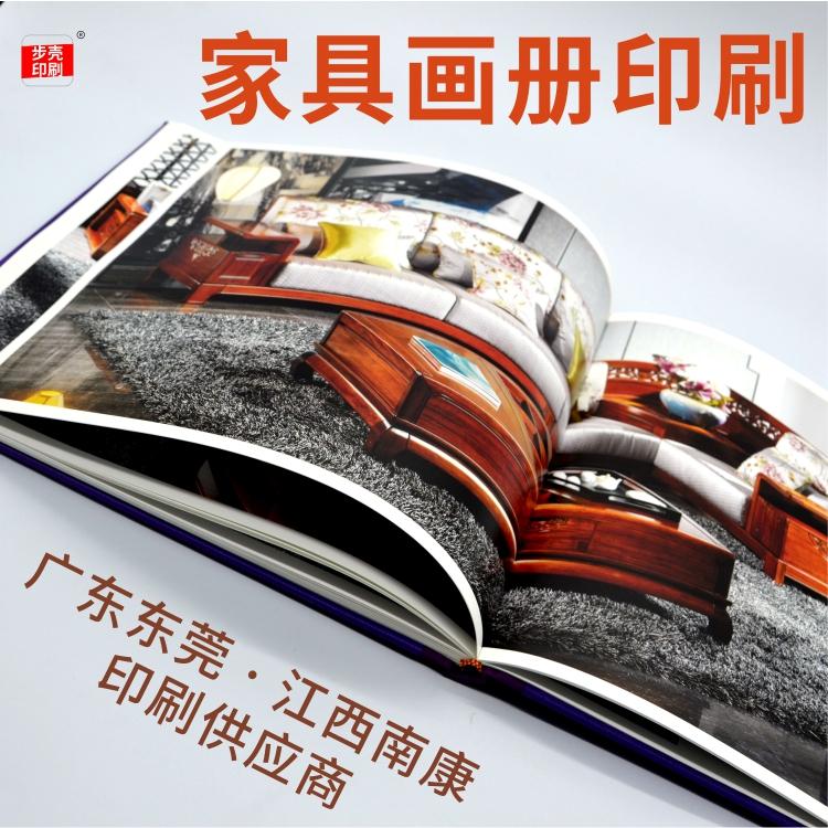 家具畫冊印刷制作,深圳裝飾畫冊印刷