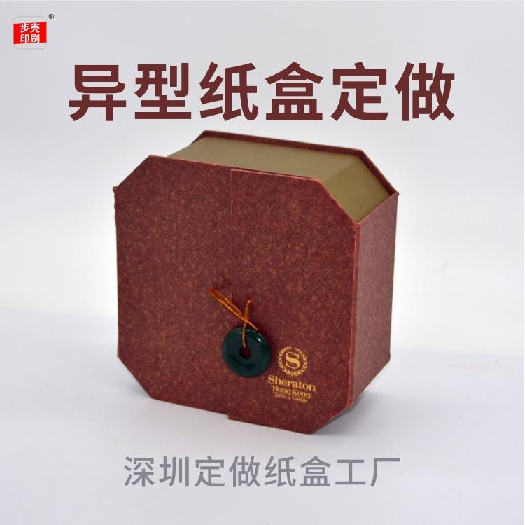 茶葉包裝禮盒印刷深圳市