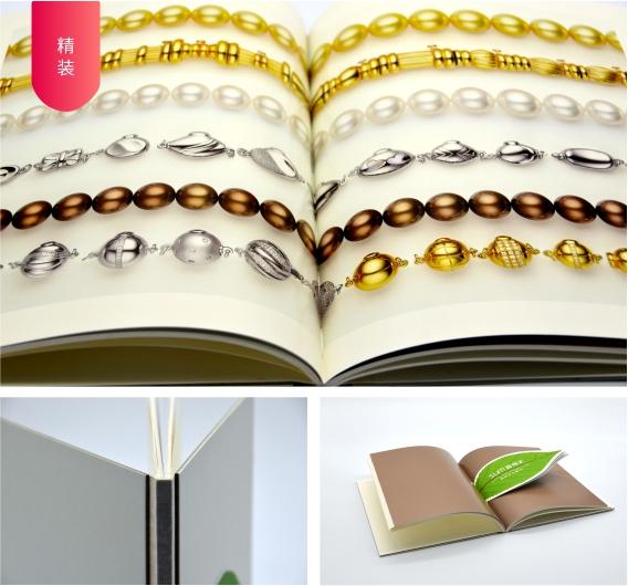 珠宝画册印刷