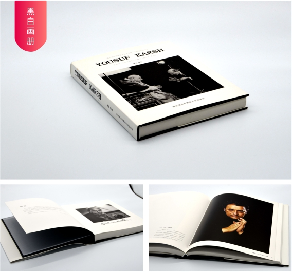 黑白画册印刷细节