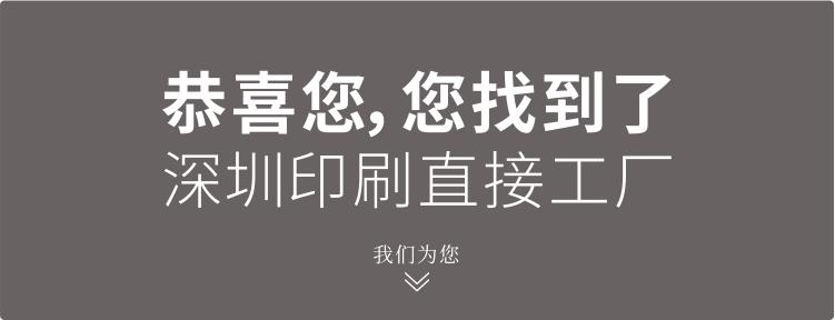 深圳紙盒印刷直接工廠,卡盒制作深圳