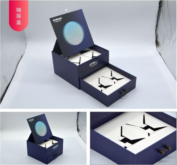 抽屉盒印刷定制图片