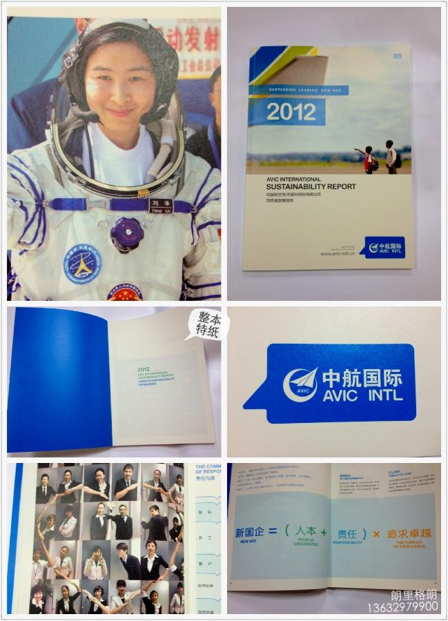 深圳画册印刷胶装书