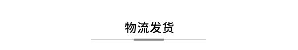 深圳印刷公司画册印刷印刷物流服务