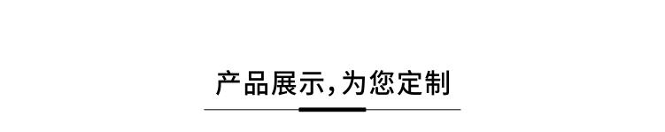 深圳教材印刷廠樣品展示定制,深圳教材印刷