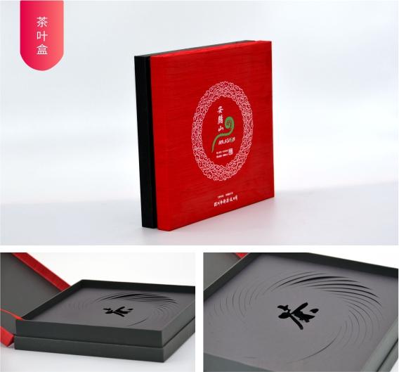 茶叶盒子图片