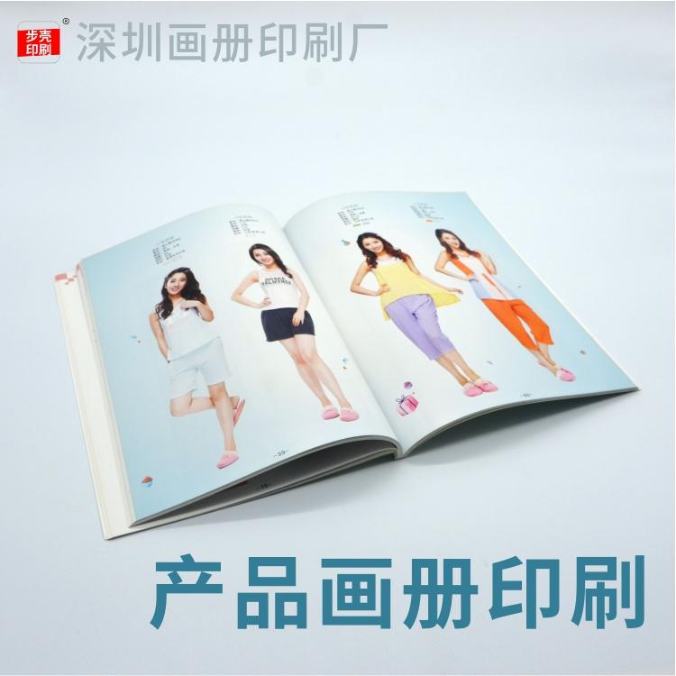 產品畫冊印刷衣服款式選擇,服裝畫冊印刷深圳