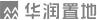 深圳印刷厂-华润置地-包装厂家