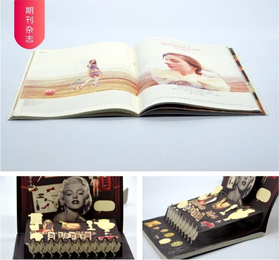 騎馬釘畫冊印刷期刊雜志