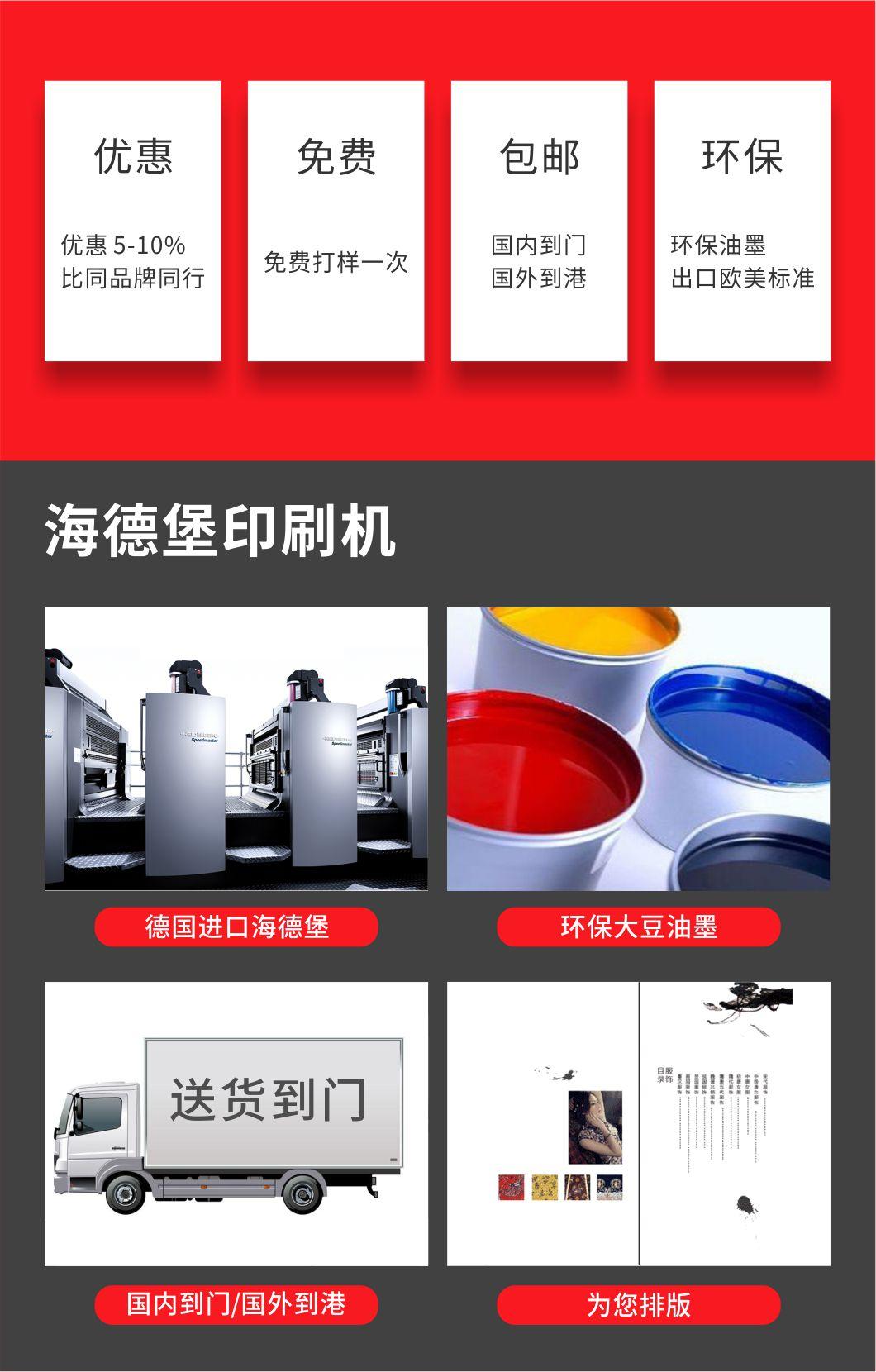 深圳印刷厂包装盒定制的上风