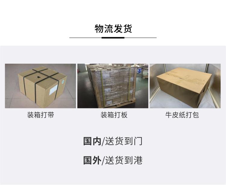 珠宝画册印刷物流发货