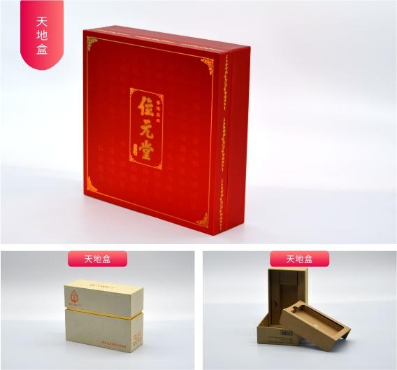 天地盒印刷定制图片