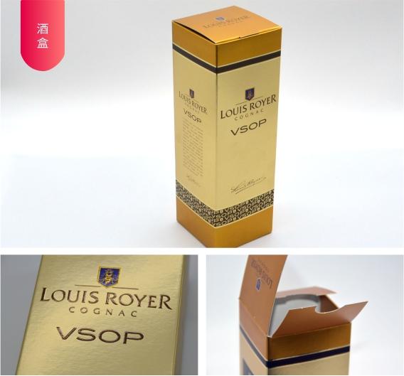 洋酒盒印刷定制