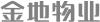 深圳印刷厂-金地物业-印画册