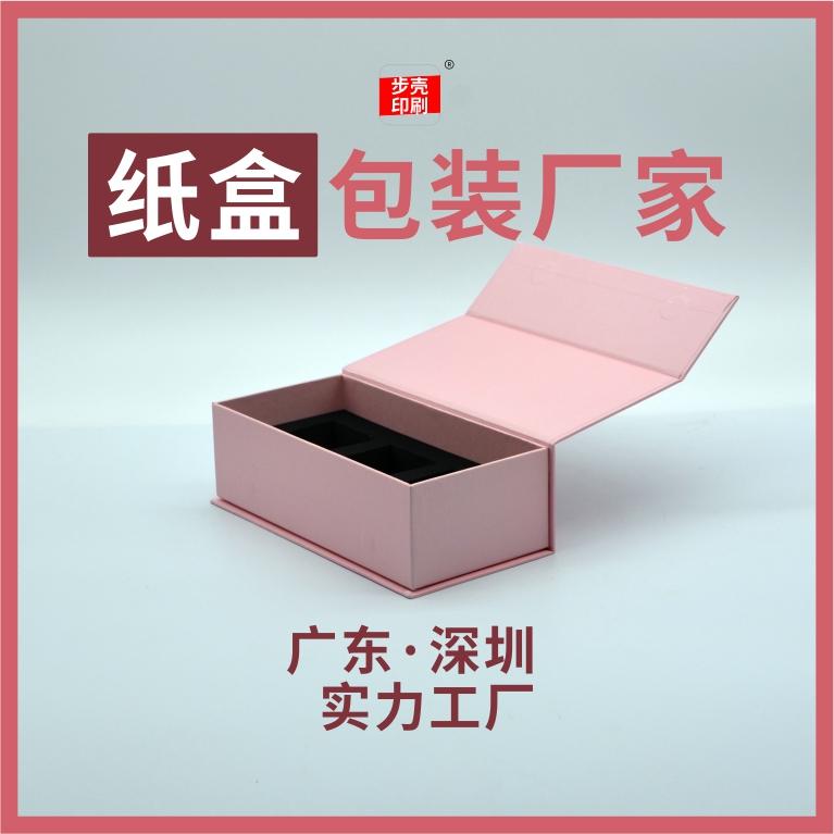 包裝盒定制公司,紙巾包裝盒印刷 深圳