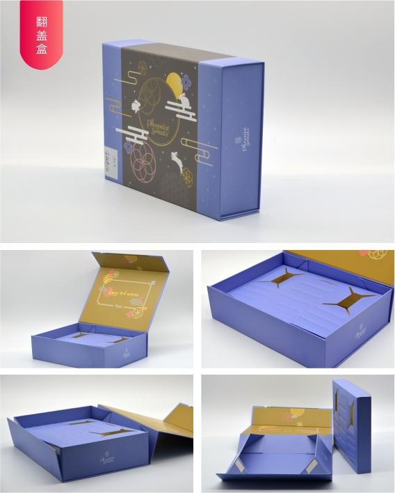 翻蓋盒印刷定制展開型圖片