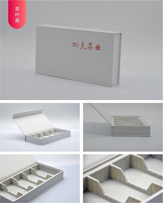茶叶盒照片
