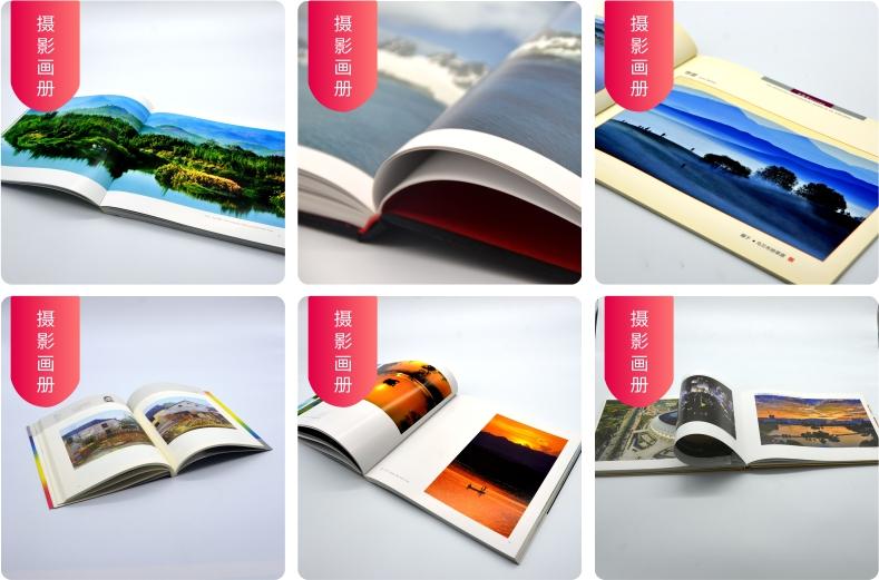 深圳攝影畫冊印刷