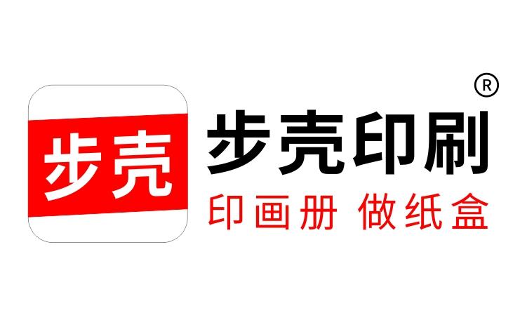深圳步殼印刷廠logo