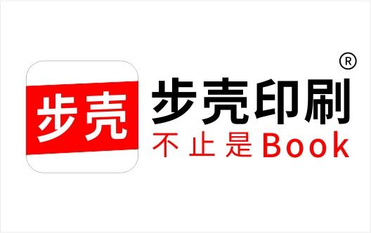 深圳步壳印刷厂
