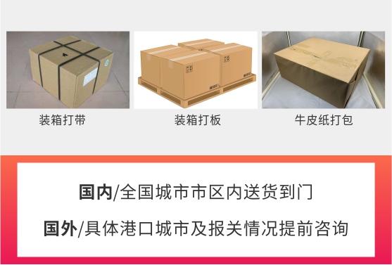 印刷包裝廠物流打包出貨