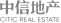 深圳画册印刷厂-中信地产-印刷厂深圳