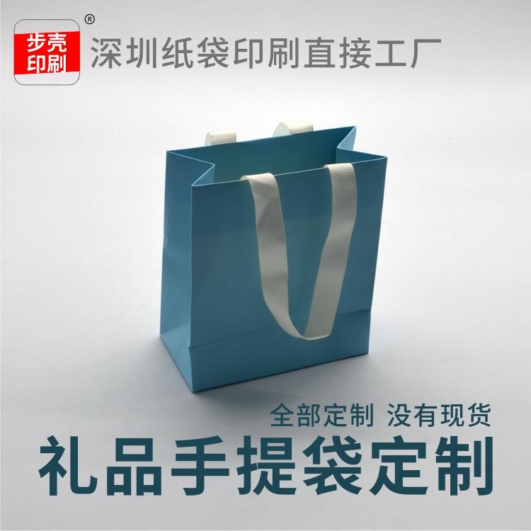 禮品手提紙袋印刷,手提袋印刷