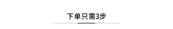 深圳市印刷廠印刷下單只需3步