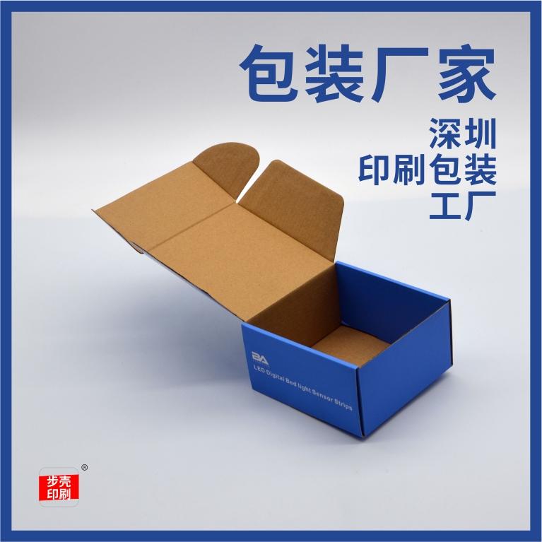 制作包裝盒包裝盒印刷 深圳