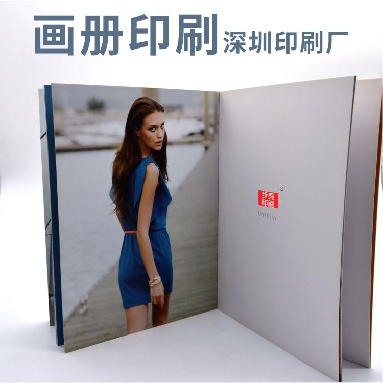 精裝書籍印刷,深圳裝飾畫冊印刷