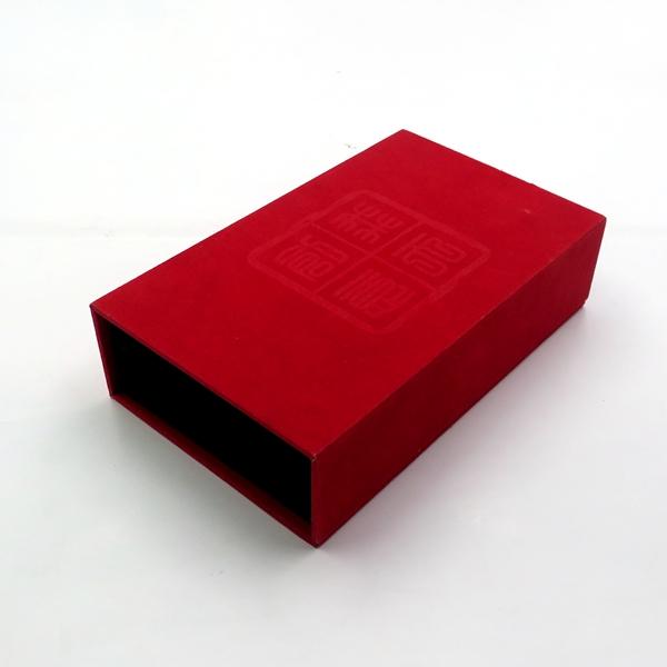 禮品盒包裝印刷廠家